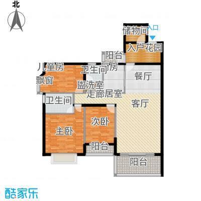 金河铭庄135.88㎡三室两厅一厨两卫户型3室2厅2卫