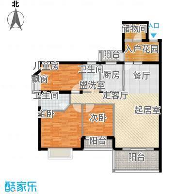 金河铭庄135.88㎡三室三厅一厨两卫户型3室3厅2卫