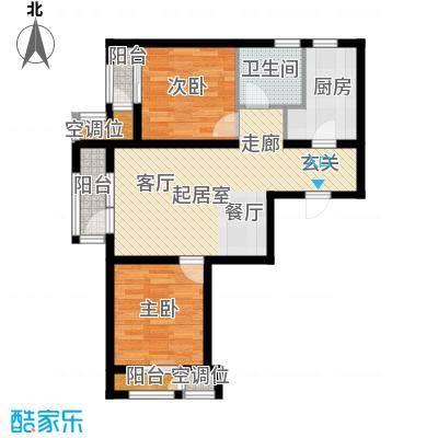 万科新里程81.00㎡C+ 2室2厅1卫 81平户型图户型2室2厅1卫