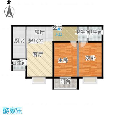 七里香格庄园108.82㎡高层B户型2室2厅1卫