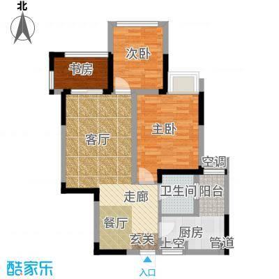 金辉悦府72.00㎡D1三室两厅一卫建面72平米户型3室2厅1卫
