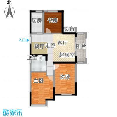金科中心90.00㎡7幢C1-4 边套户型3室2厅1卫