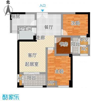 星海湾1号90.00㎡1#A户型 建筑面积约90㎡ 三房两厅一卫一阳台户型3室2厅1卫