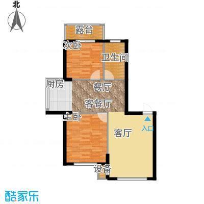 东升御景苑二期90.56㎡两室两厅一卫户型2室2厅1卫