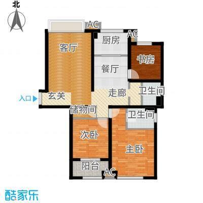 康博公馆C1两室两厅两卫 112㎡户型