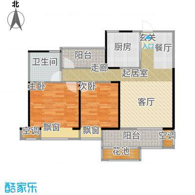 无锡港龙城市商业广场88.00㎡A 阳光私宅户型2室2厅1卫