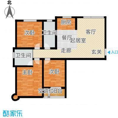 盘古家园125.00㎡A户型3室2厅2卫