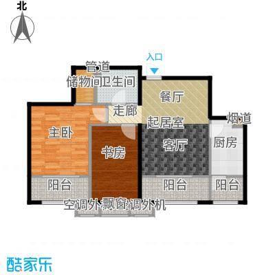 南海国际101.00㎡04中间户型2室2厅1卫
