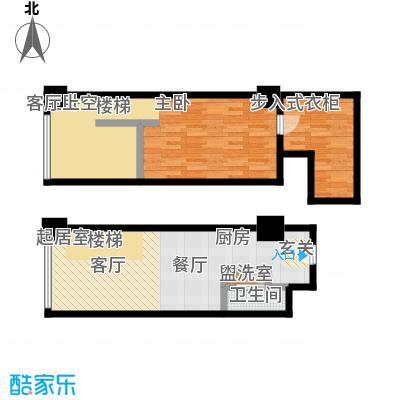 昆仑唐人中心55.00㎡公寓D户型2室2厅1卫