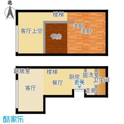 昆仑唐人中心55.00㎡公寓C户型2室2厅1卫