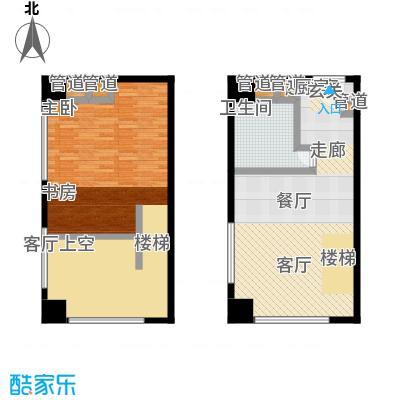 昆仑唐人中心55.00㎡公寓B户型2室2厅1卫