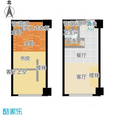 昆仑唐人中心55.00㎡公寓A户型2室2厅1卫