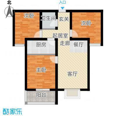 曲江新苑项目C户型110.33平米户型