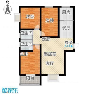 曲江新苑项目A户型134.56平米户型