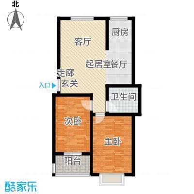 盘古家园87.00㎡C户型2室2厅1卫