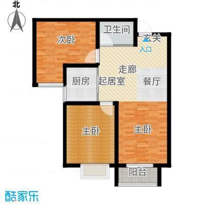 盘古家园87.00㎡B户型2室2厅1卫