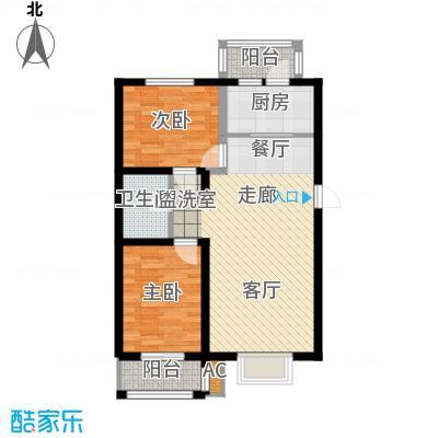 阳光嘉城三期84.00㎡B1户型两室两厅一卫户型2室2厅1卫