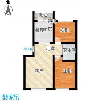 阳光嘉城三期75.00㎡A户型两室一厅一卫户型2室1厅1卫