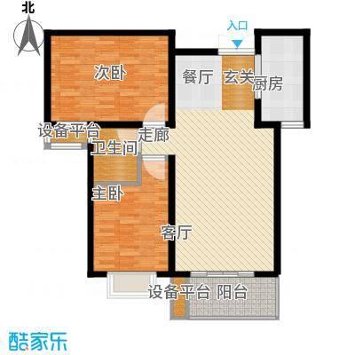 先河国际社区90.63㎡2室2厅1卫户型2室2厅1卫