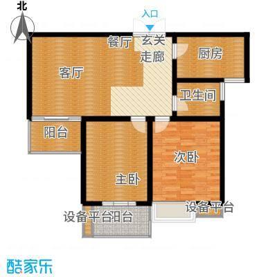 先河国际社区91.99㎡2室2厅1卫户型2室2厅1卫