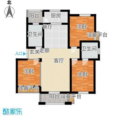 富春国际花园118.46㎡三房两厅两卫户型3室2厅2卫