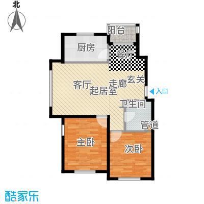 丽水华城(四期)89.37㎡R户型2室2厅1卫