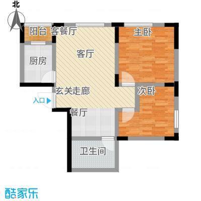智造创想城户型2室1厅1卫1厨