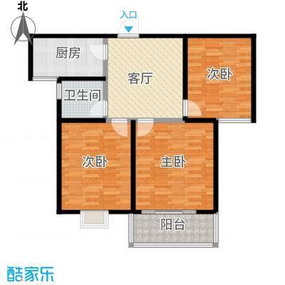 水岸金城水岸金城 C2户型 三室一厅一卫83㎡户型3室1厅1卫