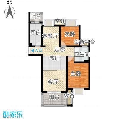 邦泰中央御城105.00㎡二期H户型 二房二厅一卫户型2室2厅1卫