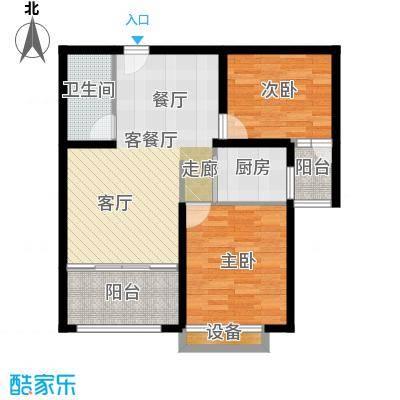衡水时代广场A3户型2室2厅1卫