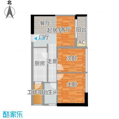 华贸中心14-17号房户型2室1卫1厨