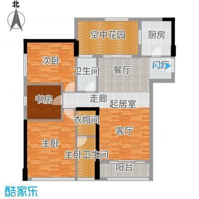 华贸中心3号楼户型3室1卫1厨