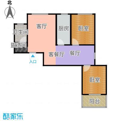 东泽园2室2厅1卫 91.08平米户型2室2厅1卫