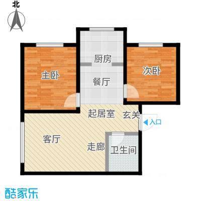 香格里拉花园70.00㎡A1户型2室2厅1卫LL