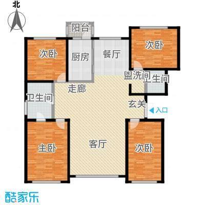 香格里拉花园165.00㎡D户型4室2厅2LL