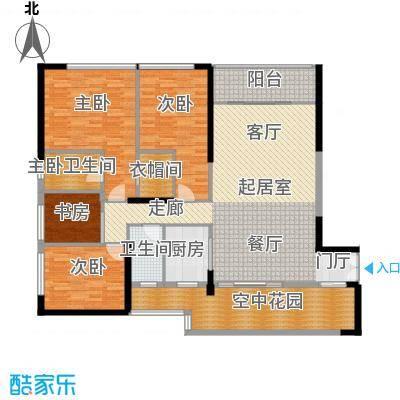 华贸中心3号楼户型4室1卫1厨