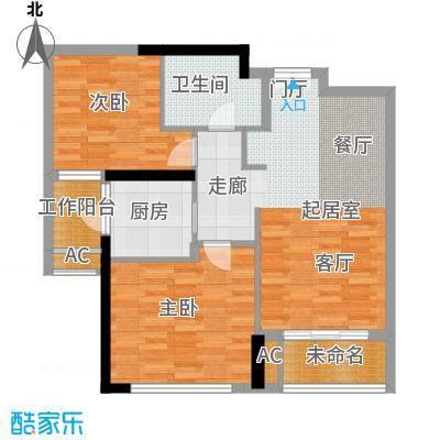 华贸中心3号楼户型2室1卫1厨