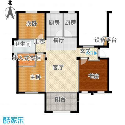 星海绿苑132.56㎡海景洋房G3户型 2室2厅1卫1厨户型2室2厅1卫