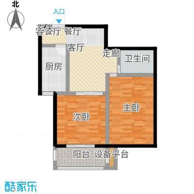 澜点家园两室两厅一卫 75㎡户型2室2厅1卫