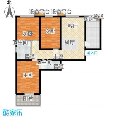 怡安嘉园3室2厅1卫 116.99平米户型3室2厅2卫