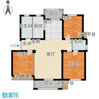 富春国际花园123.00㎡三房两厅两卫户型3室2厅2卫