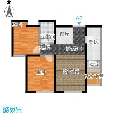 中国塘87.00㎡C2户型2室2厅1卫