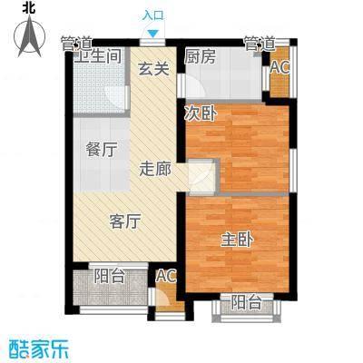 青年城两室两厅一卫一厨74平米户型
