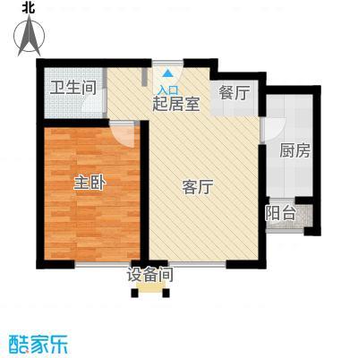 青果青城高层一室户型1室2厅1卫