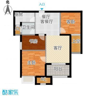 阳光城丽兹公馆户型3室1厅1卫1厨