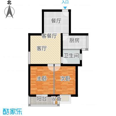 滨海未来城85.00㎡b户型2室2厅1卫