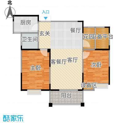 汇峰苹果小镇88.34㎡L户型2室2厅1卫