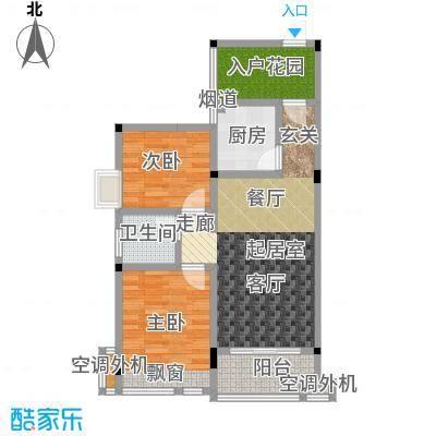 金港花园70.59㎡9#楼1、3单元01、02户型2室2厅1卫