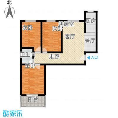 中和盛景113.96㎡三室两厅一卫户型3室2厅1卫