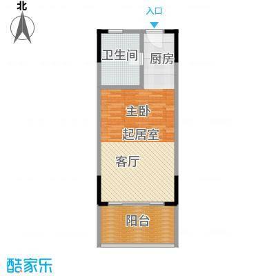 华润小径湾59.00㎡单房59平米户型1室1卫